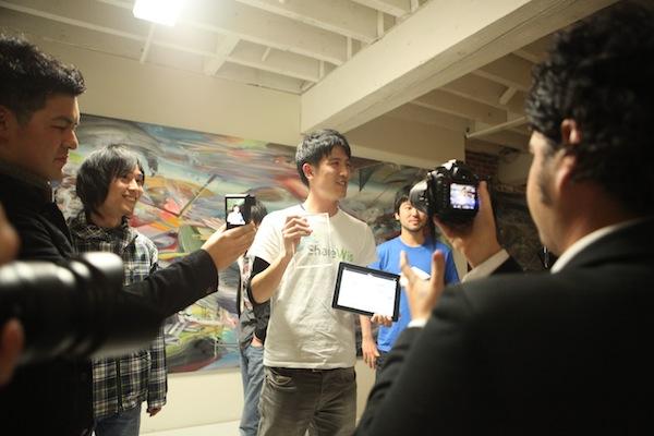 SF Japan Night Startup Dating ShareWis