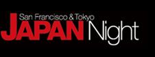 SF Japan Night