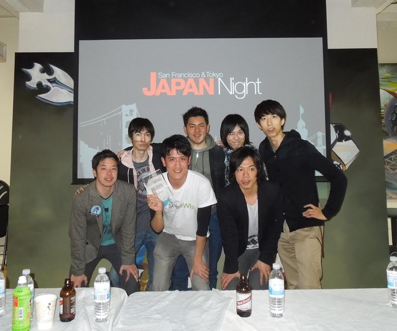 SF Japan Night ShareWis Top Prize