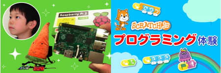 scratchday_ws