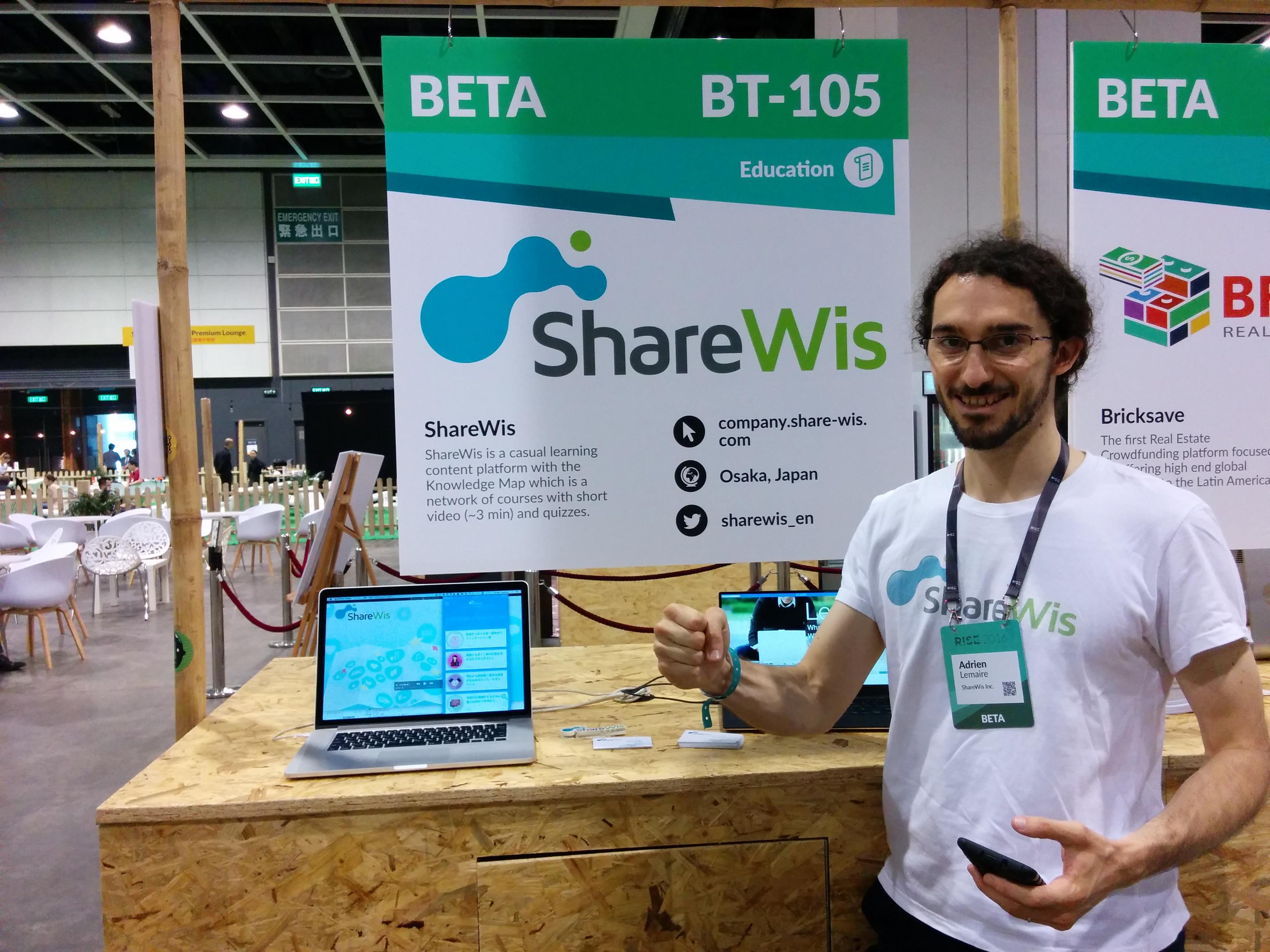 香港RISE ShareWis BETAブース出展