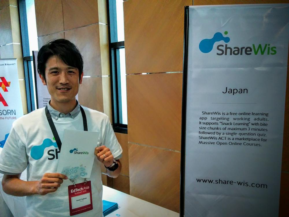 EdTech Asia 2016 Booth ShareWis Inc.