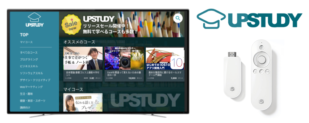 ShareWis Android TVアプリ UPSTUDY