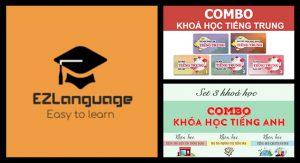 EZLanguageのロゴとShareWisに掲載したプロコース2種類