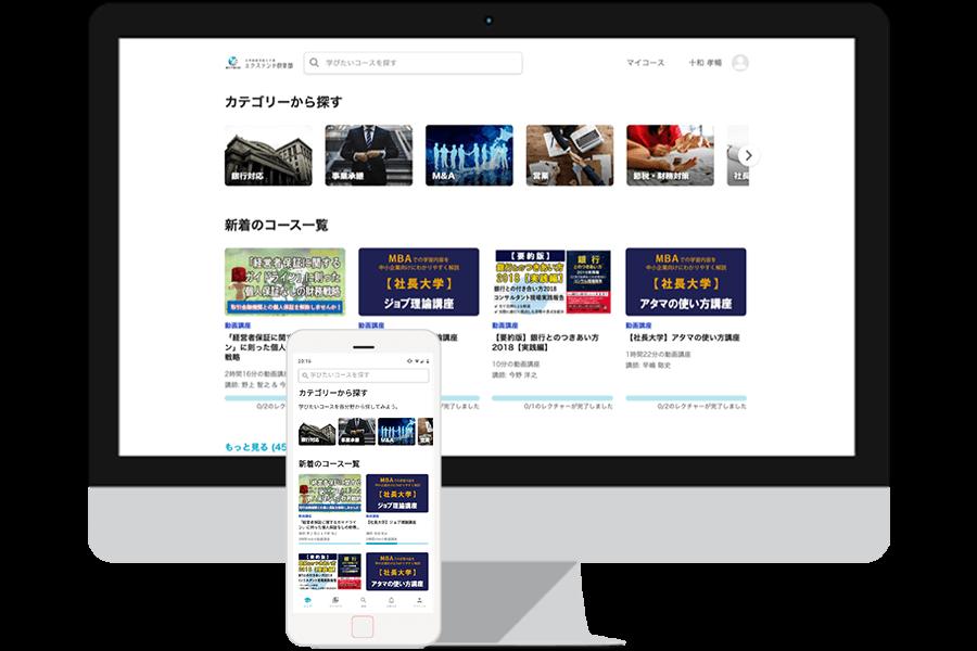 ShareWisUのプロダクト画像
