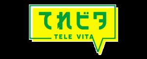 televita